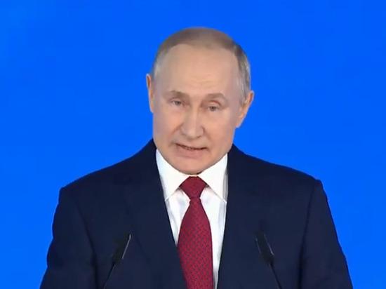 Путин заявил, что материнский капитал будут выплачивать при рождении первого ребенка