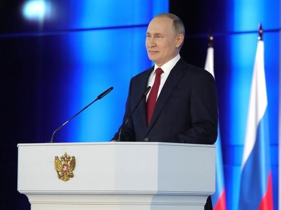 Послание Путина Федеральному собранию 2020: онлайн-трансляция