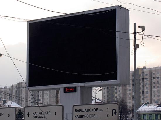Выступление президента должны были показать на фабрике «Красный Октябрь» и гостинице «Космос»