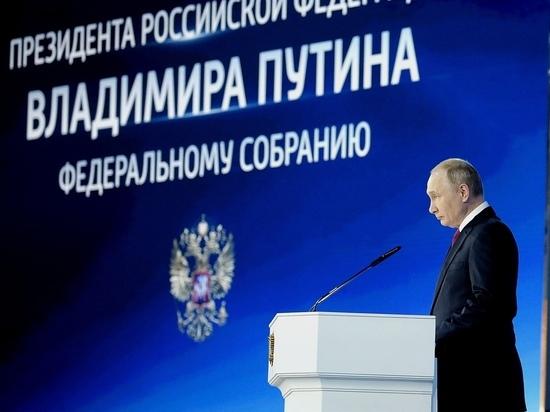 Путин объявил изменение системы власти: семь поправок в Конституцию