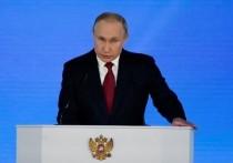 Путин обозначил острейшую проблему России: «прямая угроза будущему»