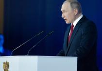 Владимир Путин официально начал подготовку к новой постпутинской эпохе российской политики – или, вернее, к эпохе, когда ВВП уже больше не будет президентом