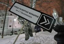 Обострился конфликт вокруг якобы избыточного освещения екатеринбургских скверов и парков