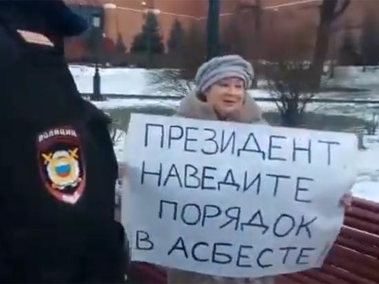 У Кремля задержали пенсионерку с плакатом «Путин помоги»