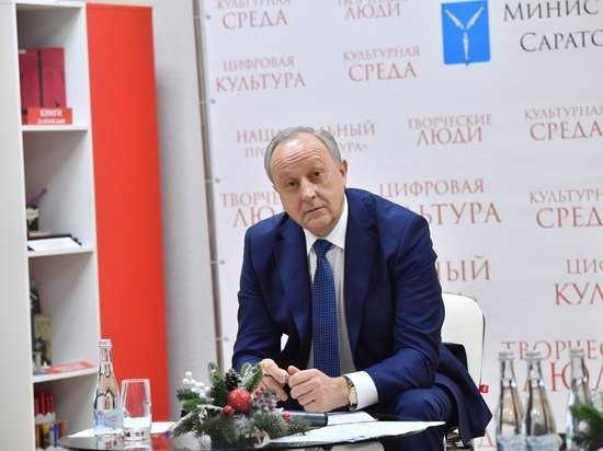 Радаев намерен оценить свою роль в решении поставленных Путиным задач в Послании ФС