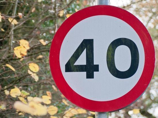 На аварийно-опасных улицах Калуги снизили скорость до 40 км в час