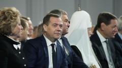 Действия Медведева до отставки правительства попали на видео
