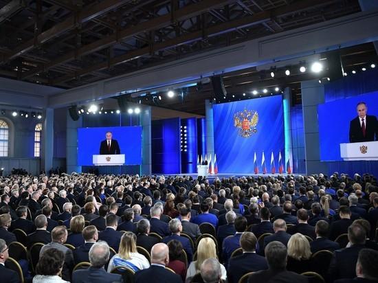 На Ставрополье обсуждают возможные изменения в Конституцию РФ