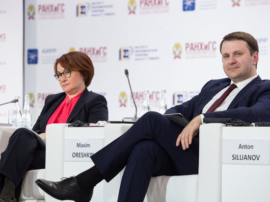 Гайдаровский форум стал белым шумом на фоне политических катаклизмов