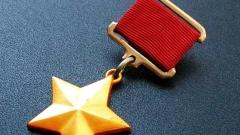 Нам есть кем гордиться: Герой Советского Союза Николай Алексашкин