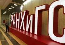 Студенты из Пятигорска участвуют в Гайдаровском форуме в Москве