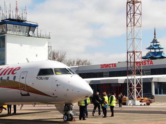Стоимость реконструкции калмыцкого аэропорта выросла вдвое