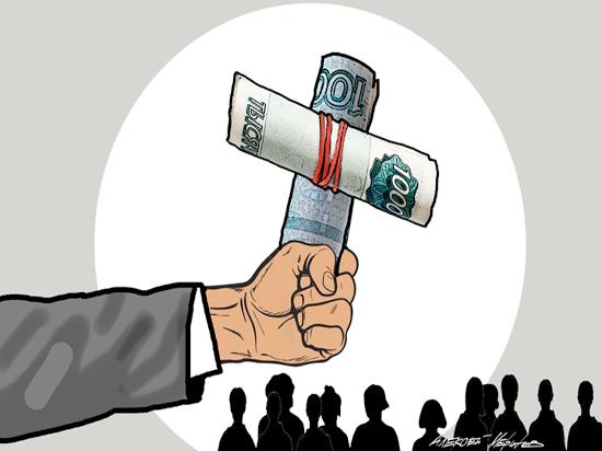 деньги срочно от фонда богатых людей в долг ростов на дону взять кредит на карту в манивео