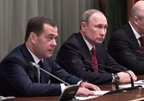 Отставка стала для Медведева неожиданной: «Не знал до последнего»