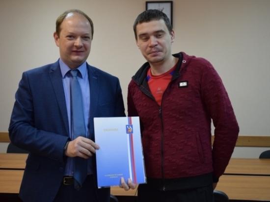 В Иванове вынужденные переселенцы из Узбекистана получили жилищный сертификат на сумму свыше 1,8 млн