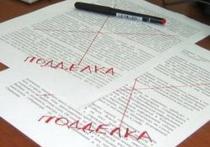 В Ингушетии раскрыли фальшивое трудоустройство 50 000 человек