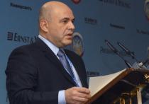 Фракция «Единая Россия» проголосовала за кандидатуру Мишустина на пост главы правительства РФ