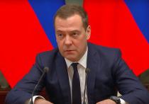 СМИ узнали обстоятельства отставки Медведева и правительства