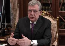 Глава Счетной палаты РФ Алексей Кудрин считает, что при изменении Конституции необходимо определить основания, на которых президент может отправить в отставку премьер-министра