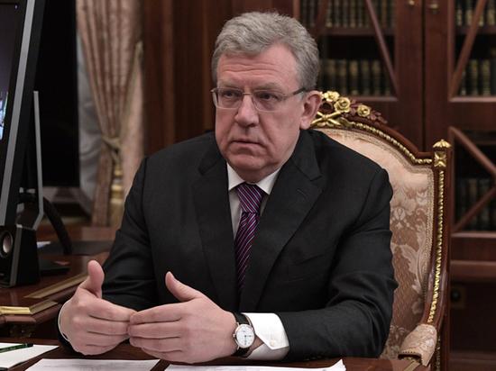 Кудрин высказался о предложенных Путиным поправках в Конституцию