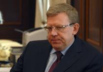 Глава Счетной палаты Алексей Кудрин заявил, что смена премьер-министра и правительства дает надежду на проведение целого ряда реформ в России