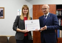 Совет Федерации наградил медиахолдинг «Гранада Пресс»