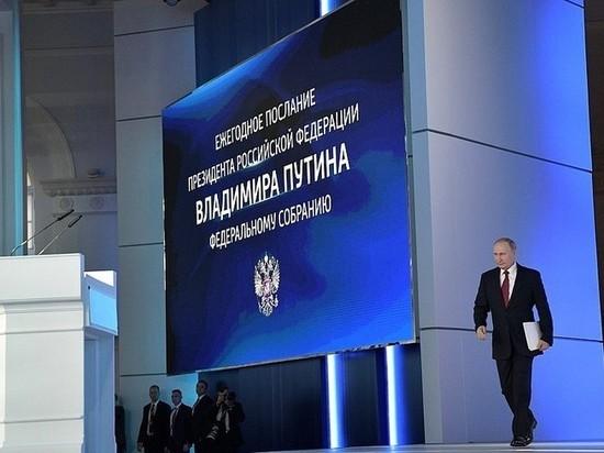 Тамбовский губернатор - о послании главы государства