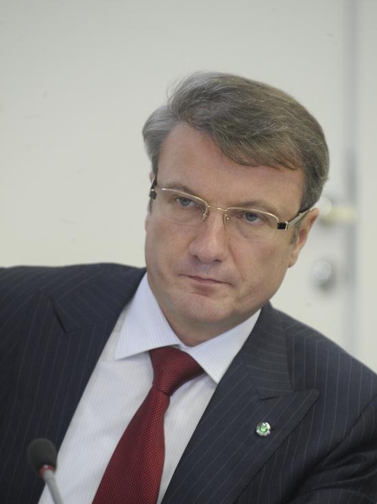 Греф назвал самого главного министра в правительстве