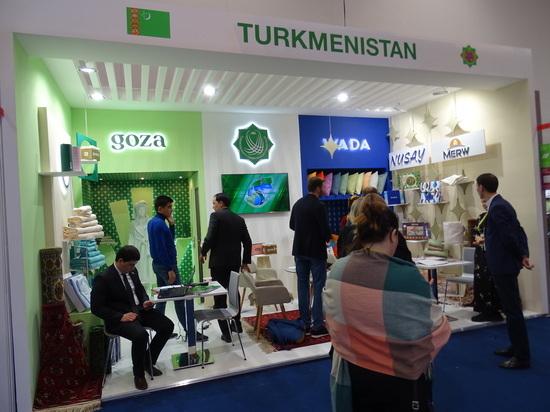 Германия. «Heimtextil 2020»: Делегация из Туркменистана поразила роскошными коврами