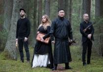 В Иркутске пройдёт концерт folk'n'fusion группы UDU