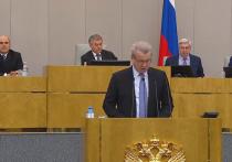 В Госдуме началась процедура утверждения главы ФНС Михаила Мишустина главой правительства - после обсуждения кандидатуры депутаты приступят к голосованию