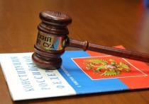 Всероссийское голосование по поправкам в Конституцию планируется до 1 мая