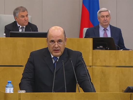 Госдума утвердила Мишустина премьером