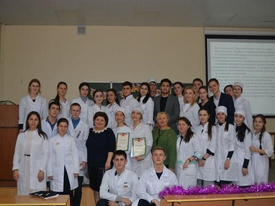 В «Химический биатлон» сыграли студенты-медики в Ставрополе