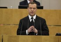 Экс-глава российского правительства Дмитрий Медведев выразил благодарность всем, с кем ему довелось работать в составе кабмина