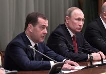 Пресс-служба Кремля сообщила, что президент России Владимир Путин подписал указ, которым ввел должность заместителя председателя Совета безопасности России
