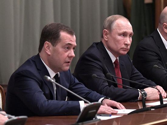 Путин назначил Медведева зампредседателя Совета безопасности