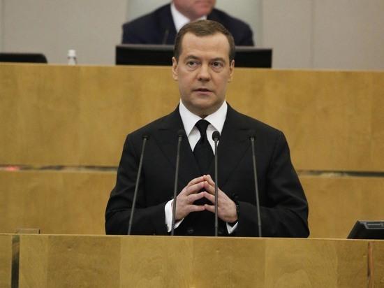Медведев выступил с особым заявлением по отставке правительства