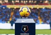 Клубы РПЛ проголосовали за расширение чемпионата до 18 команд