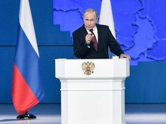 """""""МК в Твери"""" собрал комментарии к посланию президента из социальных сетей"""