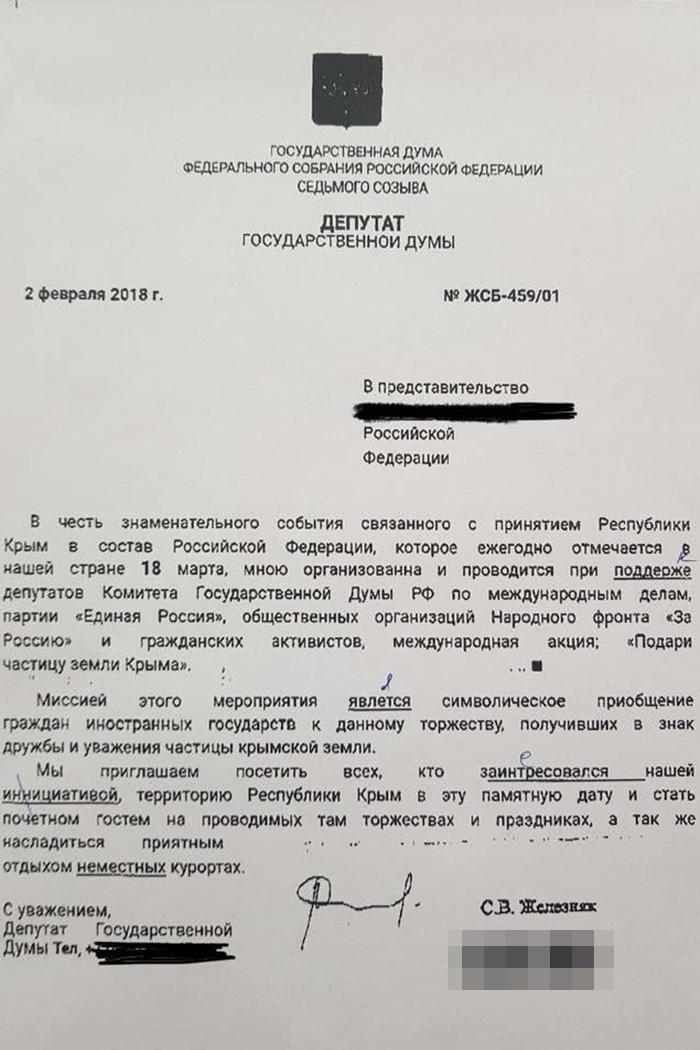 Круче Скрипалей: россиян обвинили в попытке отравить сотню иностранных политиков