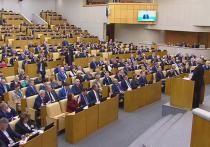 Госдума начала с конфуза одобрение Мишустина премьером