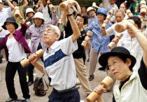 Геронтологи раскрыли секрет долгожительства японцев