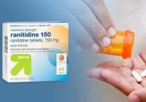 Лекарства от изжоги отзывают из продажи