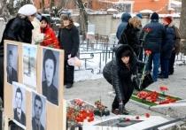 В Волгограде почтили память погибших в авиакатастрофе под Первоуральском