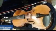 В Астрахани запела старинная скрипка Страдивари