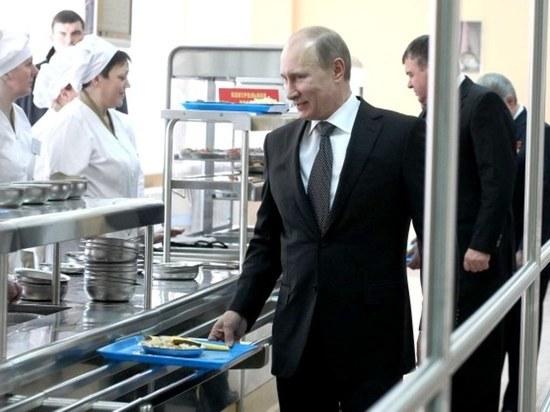 Завтрак от Путина: готово ли Забайкалье бесплатно кормить своих школьников