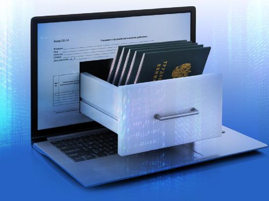 Готовы ли алтайские работодатели к переходу на электронные трудовые книжки