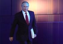 Рейтинг одобрения россиянами деятельности президента Владимира Путина вырос после послания главы государства Федеральному собранию