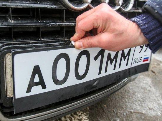 Стало известно, где в Москве искать автомобили без номеров